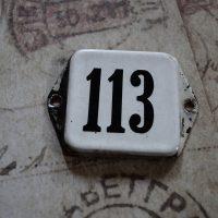 Numéro de maison design: quel matériau choisir ?